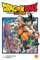 Cover for Dragon Ball super. 8, Sign of son Goku's awakening