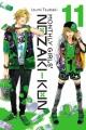 Cover for Monthly Girls Nozaki-kun 11