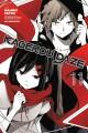 Cover for Kagerou daze. Manga 11