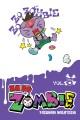 Cover for Zo zo zombie. Vol. 5
