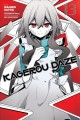 Cover for Kagerou Daze 13