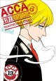 Cover for Acca 13-Territory Inspection Department 6