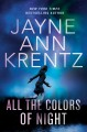 Cover for All the colors of night