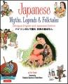 Cover for Japanese Myths, Legends & Folktales