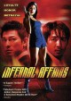 Infernal affairs Wu jian dao