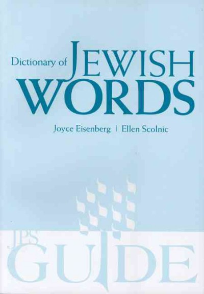 Dictionary of Jewish Words (A JPS Guide)