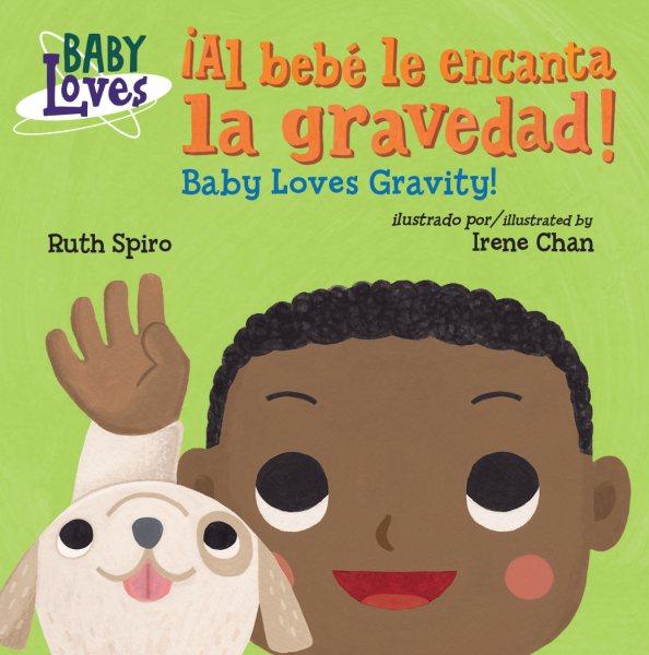 ¡Al bebé le encanta la gravedad! = : Baby loves gravity!