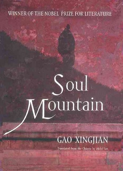 Cover of Soul Mountain