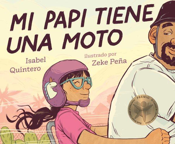 Cover of Mi papi tiene una moto
