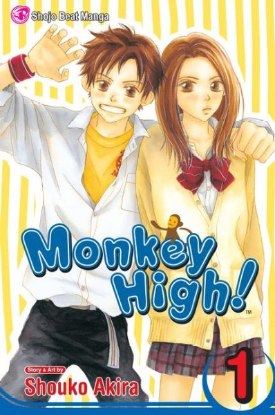 Cover of Monkey High!