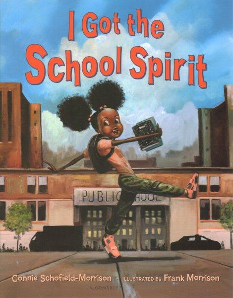 Cover of I Got the School Spirit
