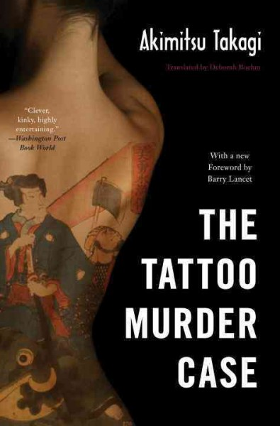 Cover of The Tattoo Murder Case
