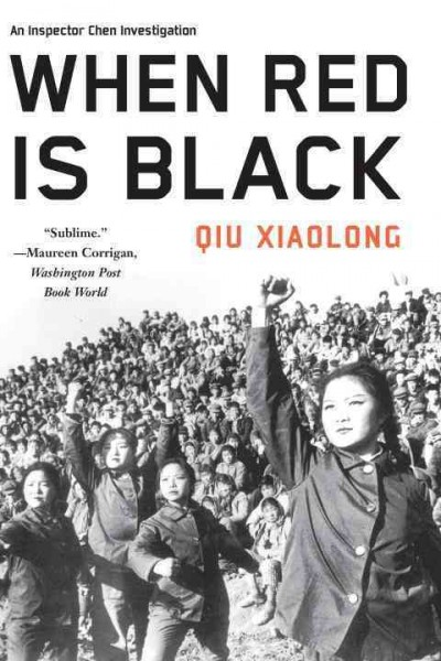 Cover of When Red is Black