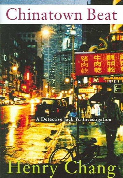 Cover of Chinatown Beat