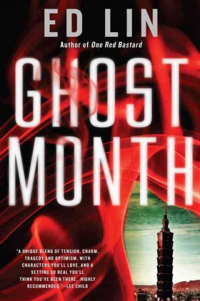 Cover of Ghost Month