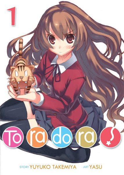 Cover of Toradora!