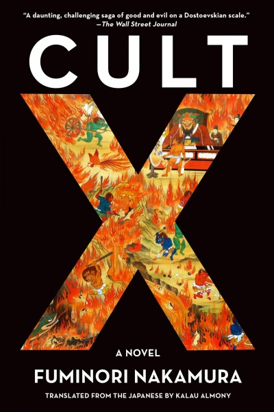 Cover of Cult X