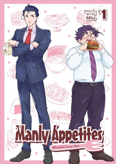 Cover of Manly Appetites