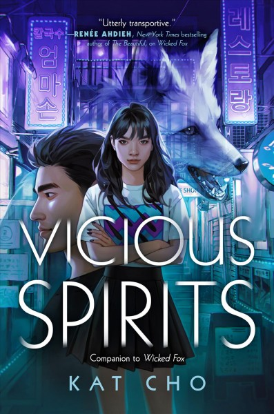 Cover of Vicious Spirits