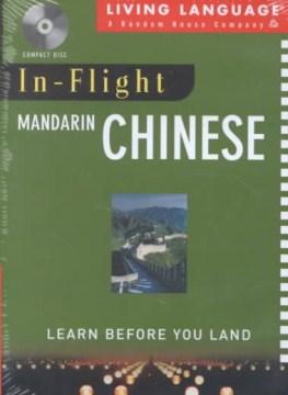 In-Flight (series)