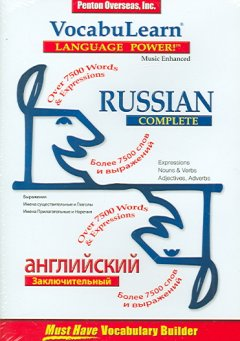 Vocabulearn Russian : Complete set.