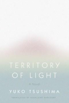 Territory of Light - Yuko; Harcourt Tsushima