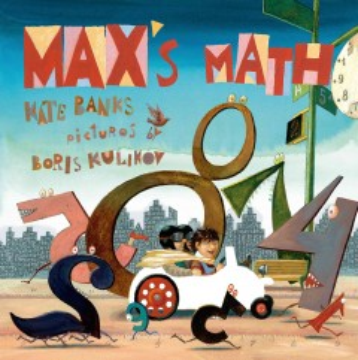 Max's Math - Kate; Kulikov Banks