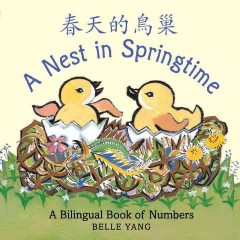 880-01 A nest in springtime : a bilingual book of numbers = Chun tian de niao chao - Belle Yang