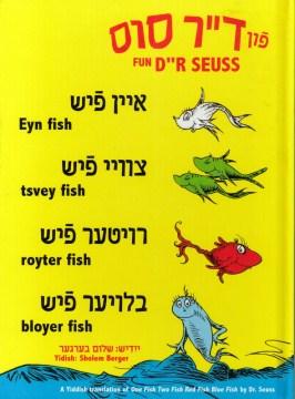 880-02 [Eyn fish, ts?ey fish, roy?er fish, bloyer fish - Dr 880-01 Seuss