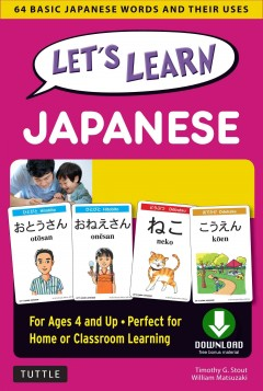 Let's Learn Japanese : 64 basic Japanese words and their uses - William Matsuzaki