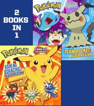 Ash & Pikachu, Alola Region : Team Rocket, Aloha Region - Rachel Chlebowski