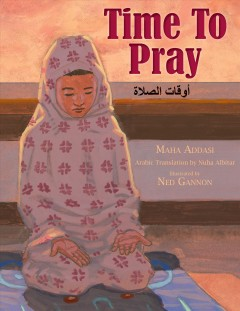 Time to pray - Maha Addasi