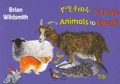 Animals to Count - Brian; Bekele Wildsmith