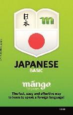 Japanese : basic