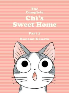 Complete Chi's Sweet Home 2 - Konami Kanata