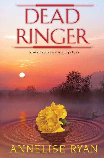 Cover: 'Dead Ringer '