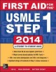 Product First Aid for the USMLE Step 1 2014