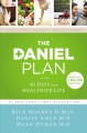 Product The Daniel Plan