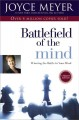 Product Battlefield of the Mind