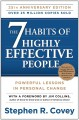 Product The 7 Habits of Highly Effective People