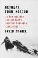RETREAT FROM MOSCOW : A NEW HISTORY OF GERMANY