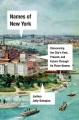 NAMES OF NEW YORK : DISCOVERING THE CITY