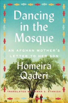bookjacket for Dancing in the mosque