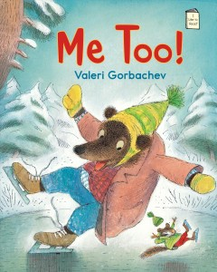 Bookjacket for  Me too!