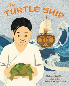 Bookjacket for The Turtle Ship