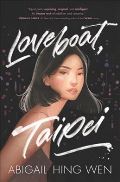 Bookjacket for  Loveboat, Taipei