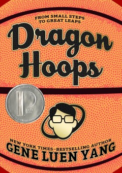 Bookjacket for  Dragon Hoops