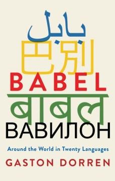 IMAGE: BOOK COVER FOR BABEL BY GASTON DORREN