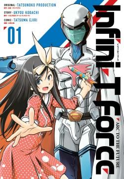 LibraryAware YA Manga - June 2018