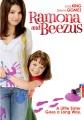 Ramona and Beezus.
